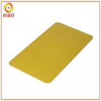 冲压拉丝铝片氧化黄色