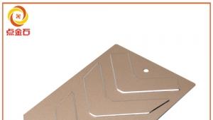 铝型材外壳的生产过程