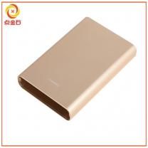 移动电源外壳定制 移动电源外壳厂家 铝合金外壳