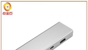 铝合金外壳有什么优点?