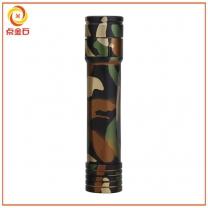 铝管迷彩氧化 迷彩氧化 铝型材外壳迷彩氧化