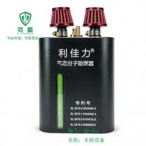 3L气态分子助燃器 铝合金气态分子助燃器
