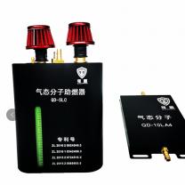 5L气态分子助燃器  非移节能助燃器