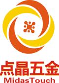 深圳市点晶五金有限公司