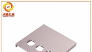 铝合金外壳cnc生产有哪些步骤?