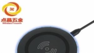 无线充外壳cnc生产工艺技巧